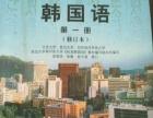 学正宗的韩式发音,来新亚上元教育