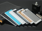 红米NOTE后盖 红米NOTE特别增强版电池盖 红米NOTE手机