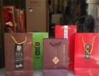 专业包装生产厂家 订做各种包装盒订制 礼盒 茶叶盒
