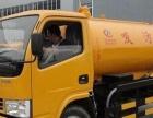 永康专业管道疏通 化粪池清理 专车抽粪