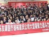 重庆提升员工心态培训家培训优惠