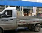 五菱单排货车出租搬家长短途运输