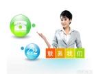 山东直销软件开发 商场系统 虚拟币 股权拆分