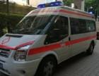惠州危重病人转院租急救车 外省病人老人回家跨省市救护车出租
