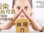 郑州专业除甲醛如何消灭装修后遗症远离室内甲醛危害
