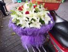 重庆市九龙坡区陈家坪附近的花店九龙坡石坪桥鲜花速递重庆鲜花网