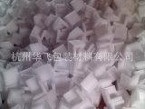 生产销售家具用珍珠棉epe 护角 包角epe珍珠棉厂家