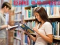 中山的托福英语考试培训班一般要多少钱美联英语好吗