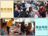 广州高仿运动服装批发 阿迪达斯 耐克 一手货源 低价童装批发