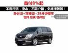 晋城银行有记录逾期了怎么才能买车?大搜车妙优车