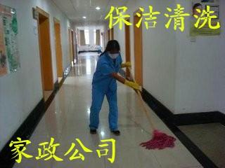 武进区家政公司--新房保洁-地毯清洗-钟点工-用心服务