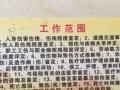 柳州市金鼎司法鉴定所