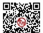 标书翻译公司 上海文特翻译 满意后付款