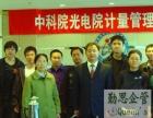 上海量规仪器校正管理 内部校验员与MSA培训