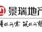 景润南京六合景润常盈精益甄选基金投资亮点