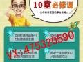 又木红枣黑糖姜茶0元加盟招宝妈大学生兼职创业