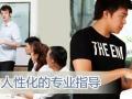 上海英语培训学校 宝山成人英语口语培训 基础英语培训