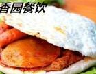 陕西名小吃技术培训土豆片夹馍培训擀面皮培训配方无保留