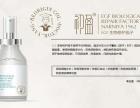 初盈EGF生物修护因子多少一瓶