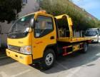 蚌埠拖车,充气,搭电,高速救援,快修,补胎
