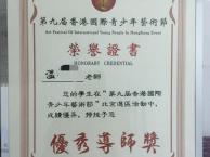 北京权威名师钢琴仟知鑫钢琴培训西直门车公庄动物园