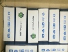 高清HDVI机顶盒(要求有光纤上网适用)