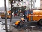 涟水疏通下水道城市企业工程管网清洗清淤污水池清淤