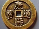 古钱币鉴定方法和步骤
