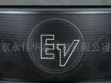 KTV专用音箱 EV音箱 艺威音响 专业