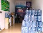 和平区哈哈送水 泉阳泉 送水 大清宝泉 买水增机器