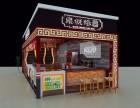 济南泉城烤薯加盟