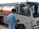 淄博半挂油罐车厂家价格危险品运输车1年0.1万公里6万