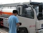 淄博半挂油罐车厂家价格危险品运输车