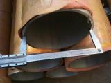6063优质环保大口径薄壁铝管厚壁铝管320 220mm