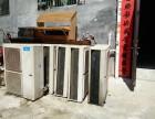 永州高价收购旧家具家电空调洗衣机 办公用品等