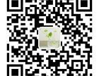 森林宝微商城系统开发
