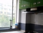 乌当城市山水公园3室2厅105平米精装修可拎包入住(个人)