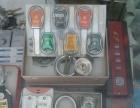 开锁、换锁、指纹锁安装、配汽车钥匙、保险柜维修