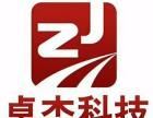 广州网站搭建公司
