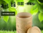 环保竹子茶叶罐收纳罐