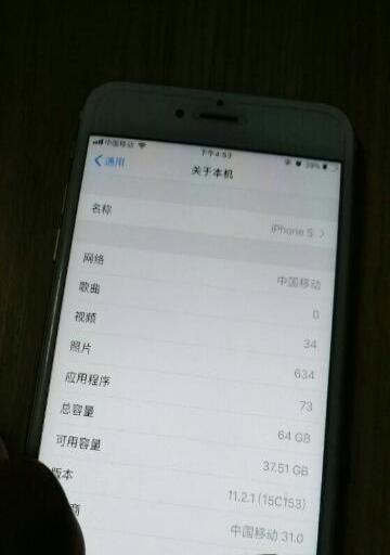 苹果6splus 64g 金色