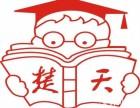 中小学寒假班一对一,针对小学,初中,高中的多门学科