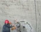 云浮专业承接钻孔打孔数量大的钻墙孔工程