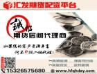 宁波商品期货配资~2000元起~手续费超低