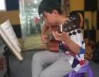 襄阳市襄州区吉他培训 哪里可以学吉他 那里有琴行