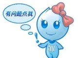 扬州HCOn空调维修-24小时报修联系方式多少