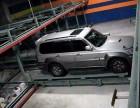 高价回收二手智能停车系统 青岛山东济南收购地下车库