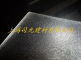 供应室外广告显示屏专业2mm半透明单面细磨砂PC耐力板