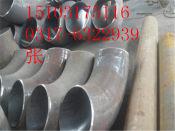 沧州专业的16Mn热煨弯头_厂家直销,X90热煨弯头厂家