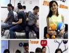 漯河电子商务培训淘宝网店培训运营推广培训